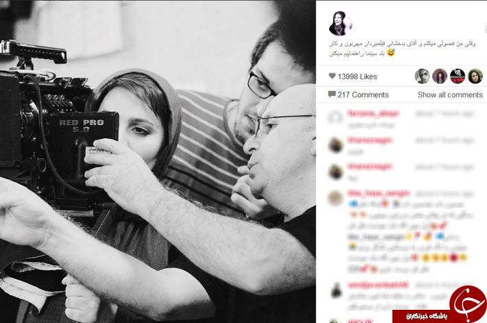 فضولی کردن سحر دولتشاهی در کار آقای فیلمبرداری + عکس